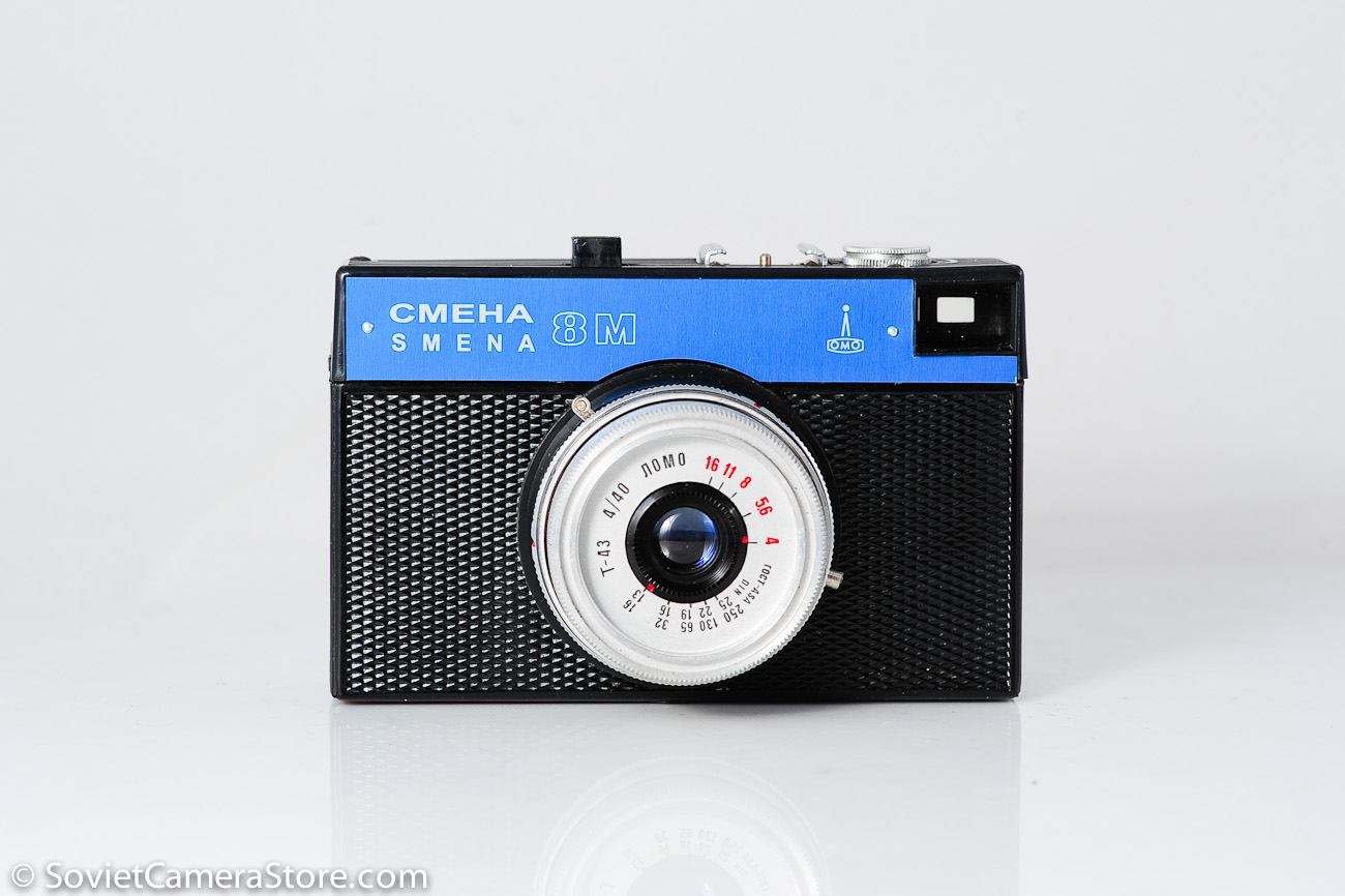 Smena-8m blue (4 of 11)