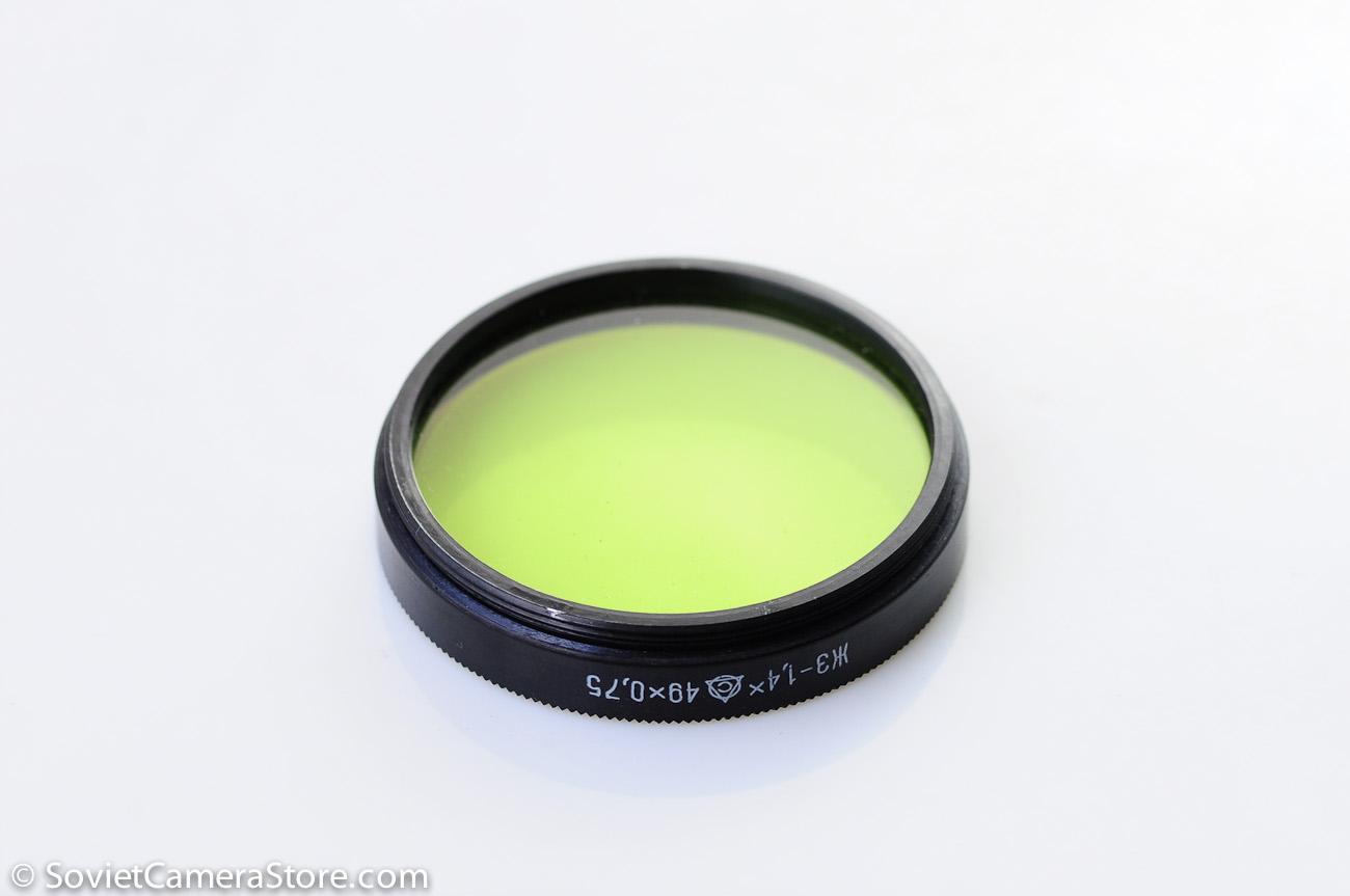 49mm yellow-green 1.4x (4 of 5)