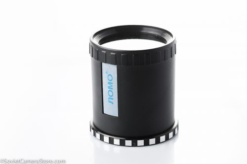 LOMO accessory for right angle shooting