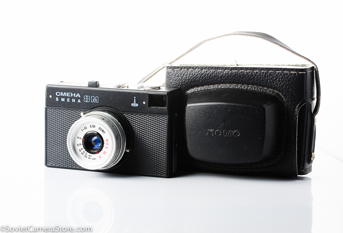 smena-8m black lomo camera