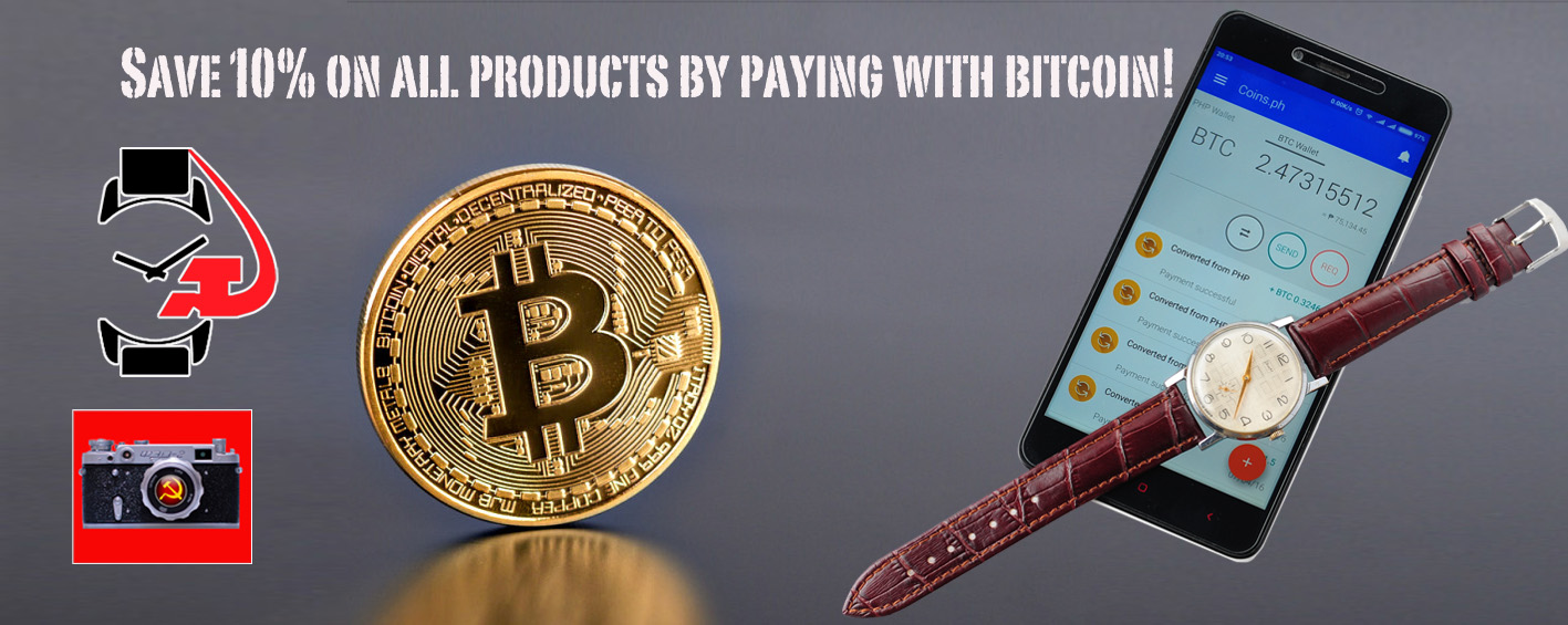 Pay with bitcoin and save 10% on all products