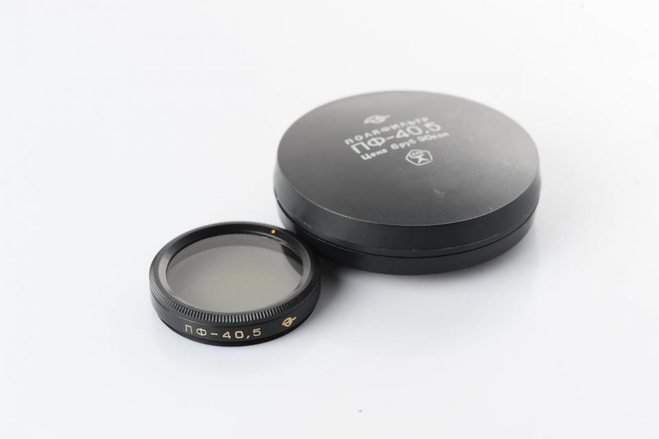 40.5mm polarizer SCS_7825-2