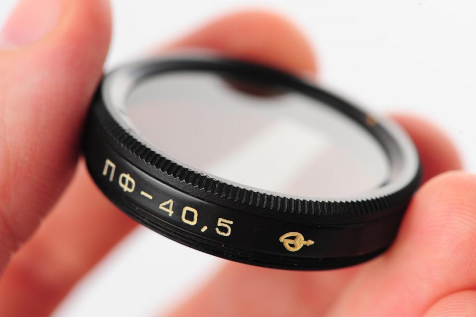 40.5mm polarizer SCS_7828-2