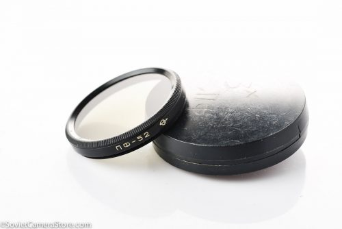 polarizer filter 52mm USSR CCCP